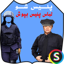 Shu Police clothing Wear