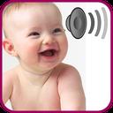 صدای کودک
