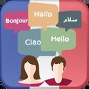 French Translator in trip