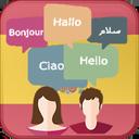 مSpanish Translator inTravel