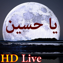 HD HUSSAIN Live Wallpaper