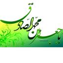 زندگی نامه امام صادق ع