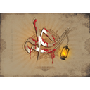 The story of Imam Ali