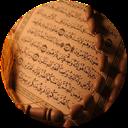 دعا های مشکل گشا
