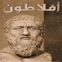 پندی با افلاطون