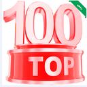 صد کانال برترتلگرام(جدید)