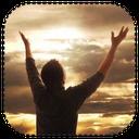 دعا ها و ضرب المثل های قرانی