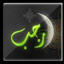 Rajab