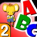 انگلیسی کودکان - آموزش 2