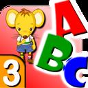 انگلیسی کودکان - آموزش 3