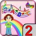 English For Kids - Teela Song 02