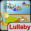 English For Kids - Teela Lullaby