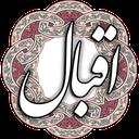 Eghbal Lahori