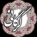 Fakhr al-Assad Gorgani