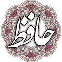 Hafez