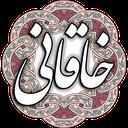 Khaghani