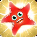 ستاره شگفت انگیز