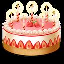 سال تولد