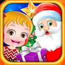 هیزل کوچولو و رویای کریسمس