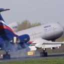 معرفی هواپیما ها
