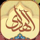 الهادی (nasery_ir)