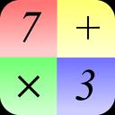 Hardest Math Game Ever