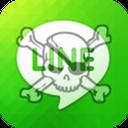 line's anti hack