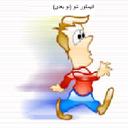 انیماتور شو (انیمیشن بساز)