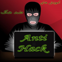 Anti Hack