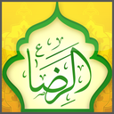 (Recognition of Imam Reza (pbuh