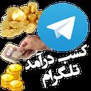 تلگرام پولساز