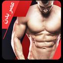 modern bodybuilding