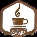 کافه یاب تهران