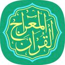 قرآن صوتی + مسجد یاب دقیق