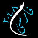 بازی 2048 فارسی
