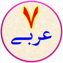 the species of the noun in Arabic