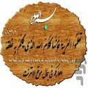 لغت و معنی عربی دوم دبیرستان(دمو)