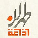 اذاعة طهران العربية