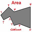 مساحت و محیط
