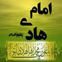 پرسمان امام هادی (ع)