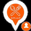 جیجو رستوران یاب (ویژه فروشندگان)