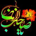 دعاهای  امام زمان (صوتی و تصویری)