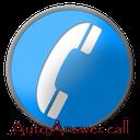 پاسخ خودکار تماس