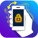 Shake to Lock/Unlock‏