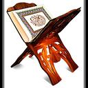 ختم قرآن + صوتی