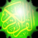 مجموعه کامل اذان و قرآن صوتی طه