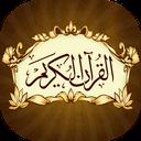 حدس سوره های قرآن