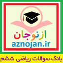 riazi 6 aznojan question bank