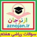aznojan