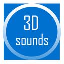 صدا های سه بعدی